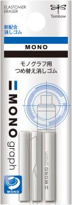 Eraser Refill, MONO Graph Mechanical Pencil