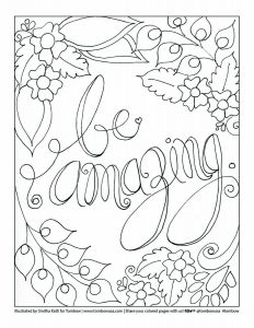 """Be Amazing"" Printable Coloring Sheet by Smitha Katti"