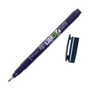 Fudenosuke Brush Pen, Hard Tip, Black