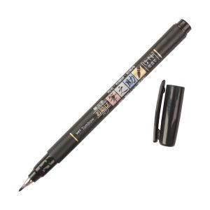 Fudenosuke Brush Pen, Soft Tip, Black
